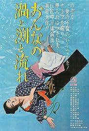 Whirlpool of Women Poster