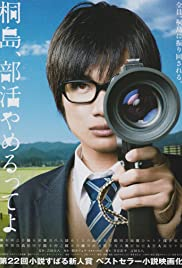 The Kirishima Thing (2012) Kirishima, bukatsu yamerutteyo 720p