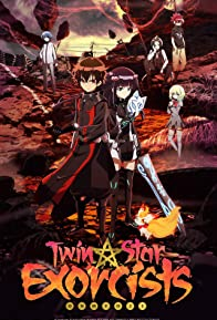 Primary photo for Twin Star Exorcists