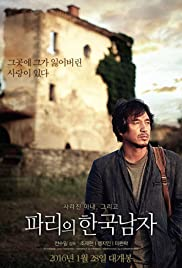 A Korean in Paris Poster