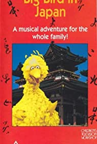 Big Bird in Japan (1988)