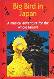 Big Bird in Japan Poster