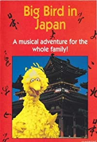 Primary photo for Big Bird in Japan