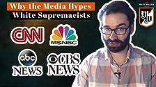 Los medios exageran a los supremacistas blancos una vez más