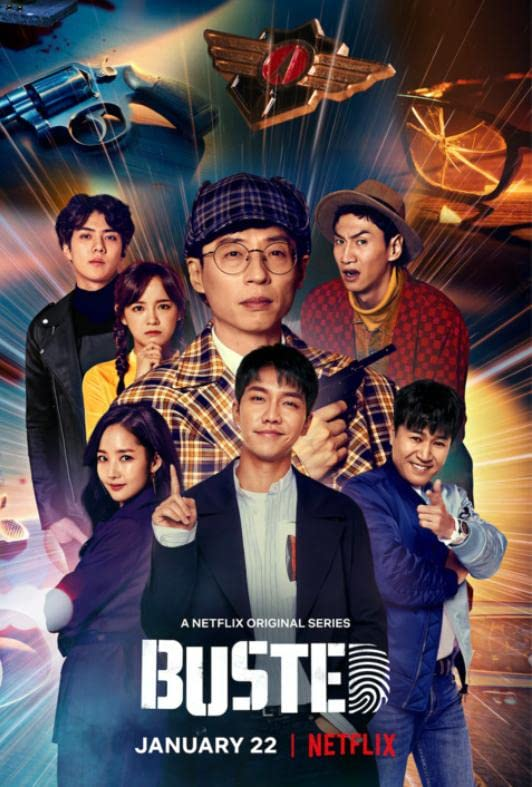 Busted!明星來解謎 (第3季) | awwrated | 你的 Netflix 避雷好幫手!
