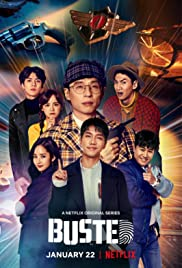 Busted! Poster