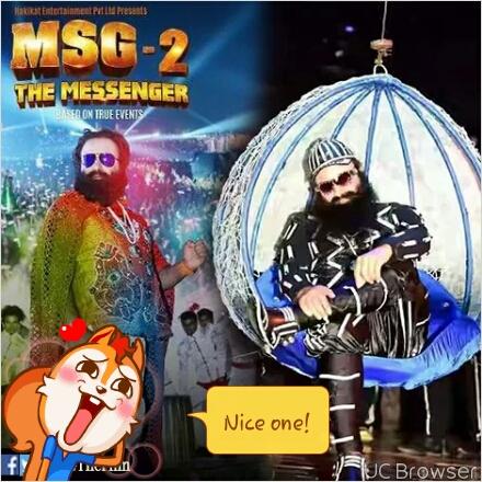 MSG 2 the Messenger (2015)