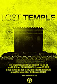 Primary photo for Lost Temple