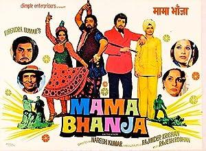 Mama Bhanja movie, song and  lyrics