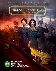 Films mp4 psp télécharger Khozhdenie po mukam: Vosmaya seriya  [1280x768] [DVDRip] [mpg]