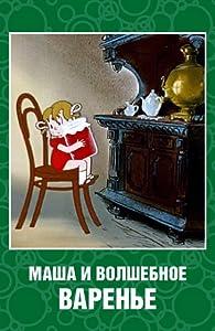 Downloadable itunes movies Masha i volshebnoe varene by [1280x720p]