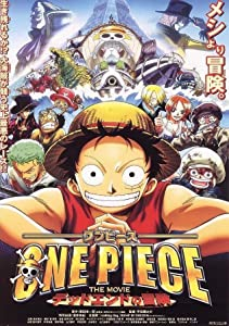 download full movie One Piece - Trappola mortale in hindi