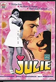 Julie(1975) Poster - Movie Forum, Cast, Reviews