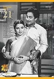 Andha Naal Poster