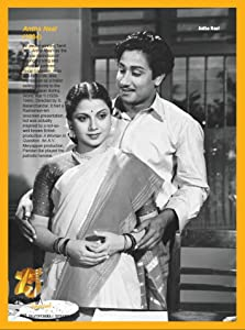Andha Naal Bharathan