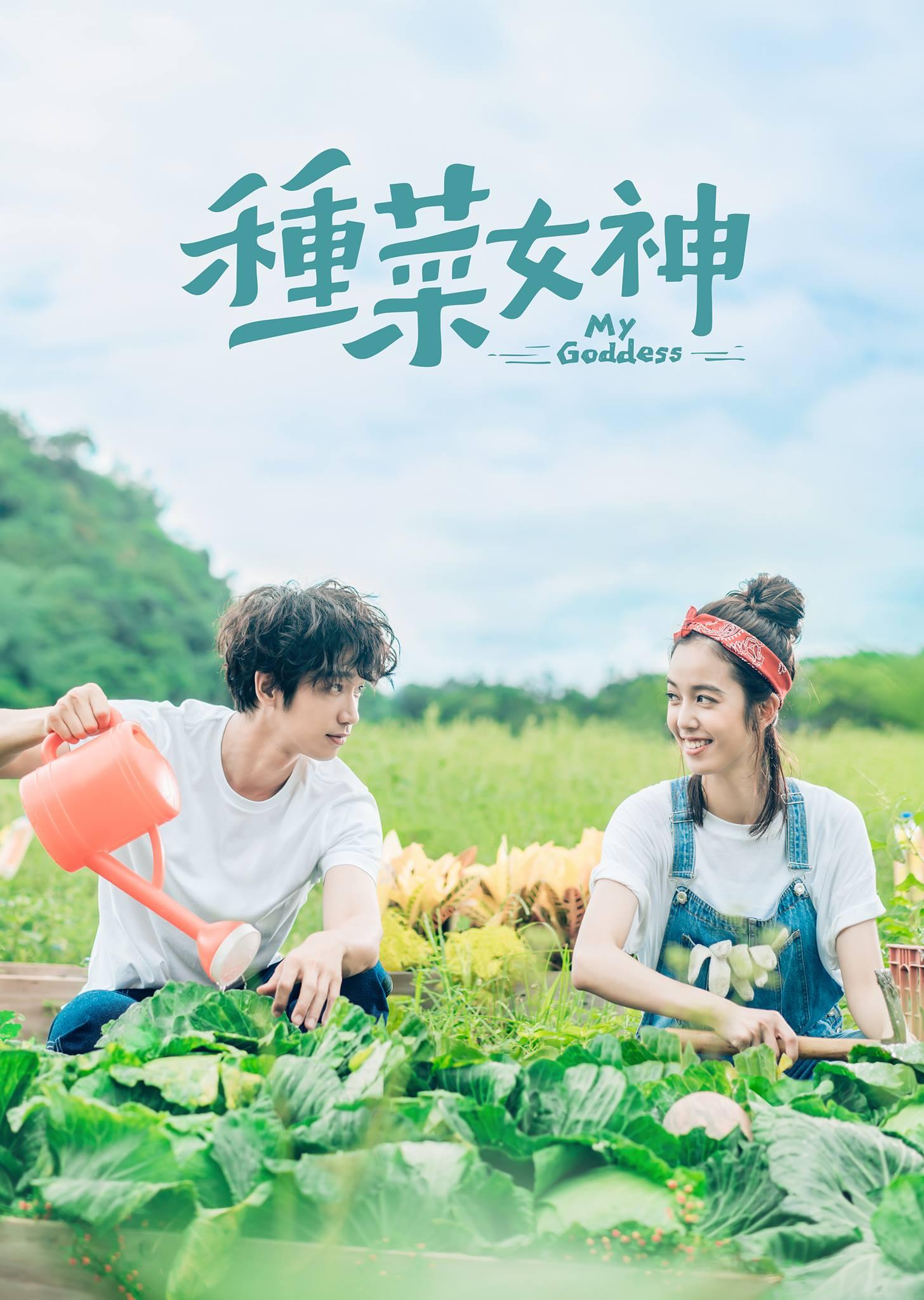 Plant Goddess (TV Series 2018–2019) - IMDb