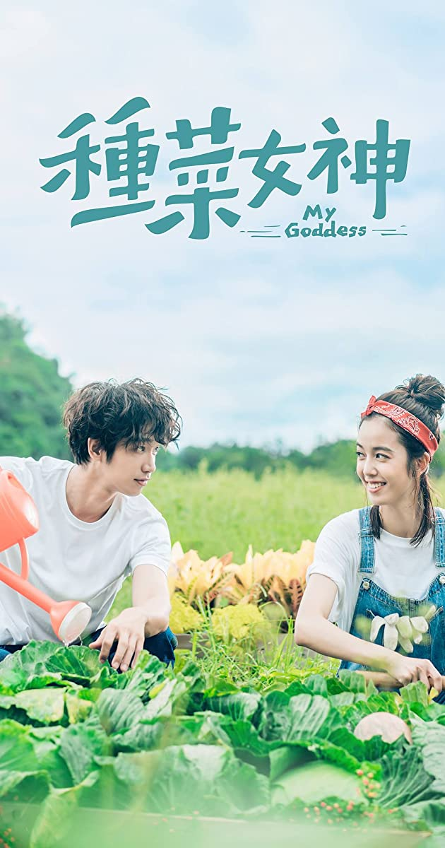 download scarica gratuito Plant Goddess o streaming Stagione 1 episodio completa in HD 720p 1080p con torrent