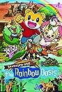 Shimajiro and the Rainbow Oasis (2018) Poster
