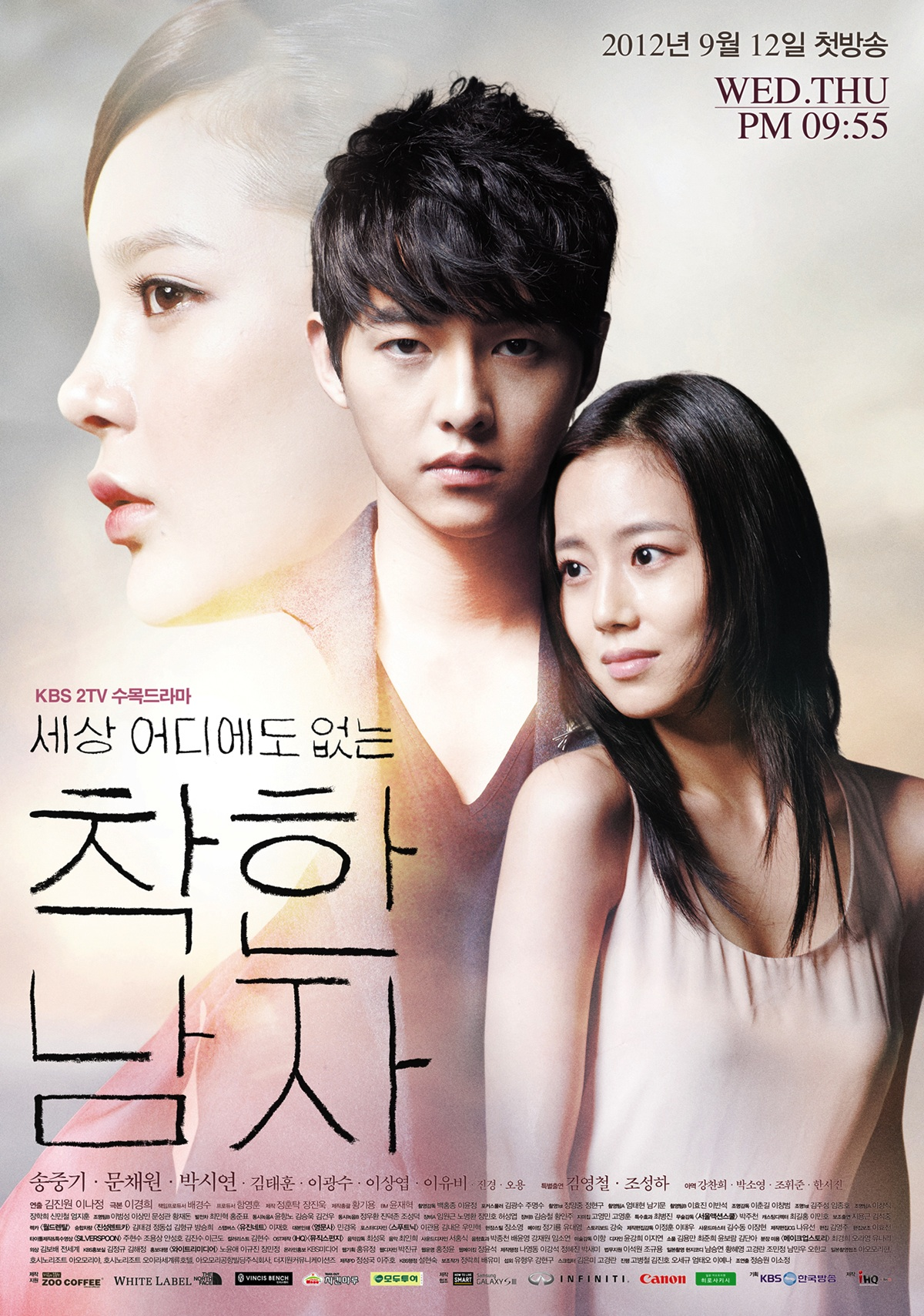 Kang Ma-Ru is a promising medical student, until he takes the blame for a crime he didn't commit. When he finds an opportunity for revenge, he takes it, using Seo Eun-Gi. Ma-Ru soon ... See full summary »
