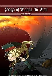 Сага о злой Тане / Gekijouban Youjo Senki / Военная хроника маленькой девочки (фильм) / Saga of Tanya the Evil Movie
