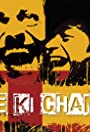 Sone Ki Chammach