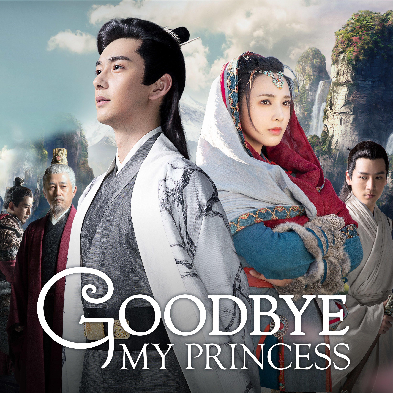 دانلود زیرنویس فارسی سریال Good Bye, My Princess
