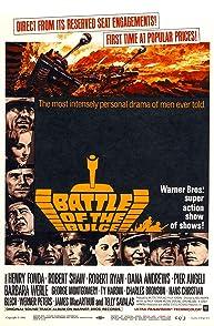 Battle of the Bulgeรถถังประจัญบาน