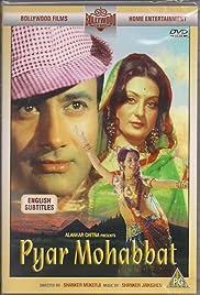 Pyar Mohabbat Poster