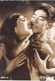 Futeki na otoko (1958)