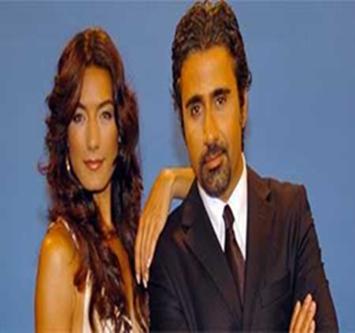 Adak (2006)