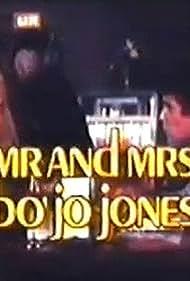 Mr. and Mrs. Bo Jo Jones (1971)
