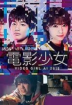 Video Girl AI