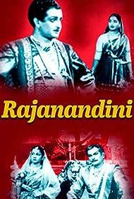 Raja Nandini (1958)
