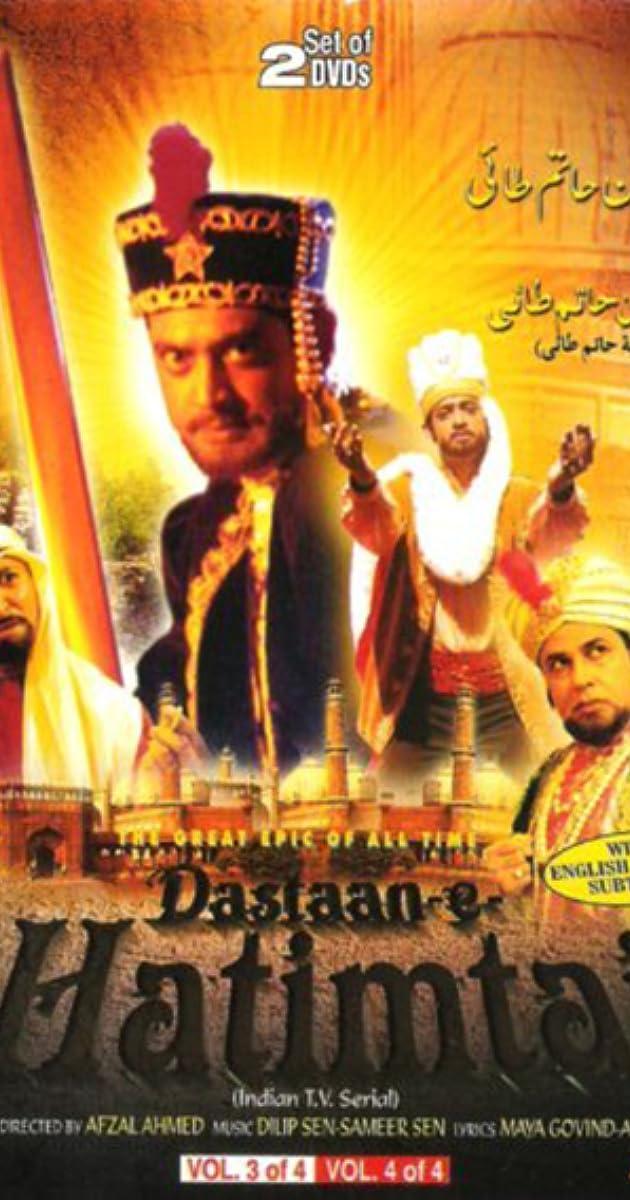 Hatim Tai (TV Series 1994–1995) - IMDb