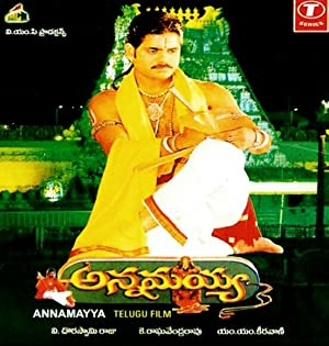 Biography Annamayya Movie