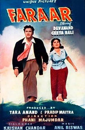Dev Anand in Goa (Alias Farar) movie, song and  lyrics
