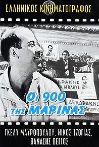 Primary photo for Oi 900 Tis Marinas