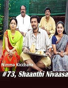 #73, Shaanthi Nivaasa (2007)