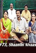 #73, Shaanthi Nivaasa
