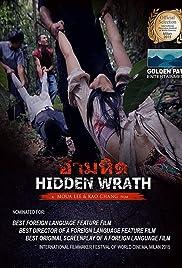Watch Movie Hidden Wrath (2015)