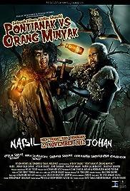 Pontianak vs. Orang Minyak Poster