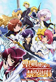 World Break: Aria of Curse for a Holy Swordsman Poster