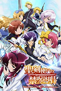 World Break: Aria of Curse for a Holy Swordsman movie download in hd