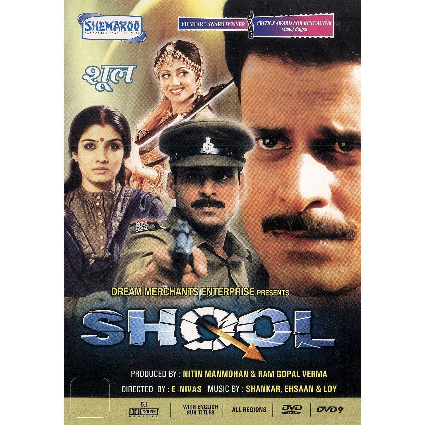 Shool Hindi Movie Full Download
