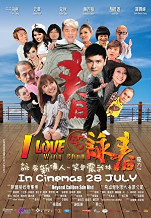 Xiao-Yong-Chun-2011-720p-BluRay-YTS-MX