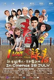 Xiao Yong Chun (2011) 720p