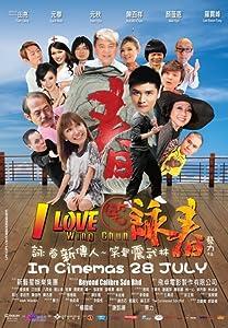 Watching a free movie Xiao Yong Chun Hong Kong [1920x1280]