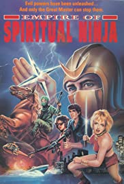 Empire of the Spiritual Ninja (1988) starring Laura Bells on DVD on DVD