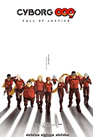 Cyborg 009: Call of Justice II Poster
