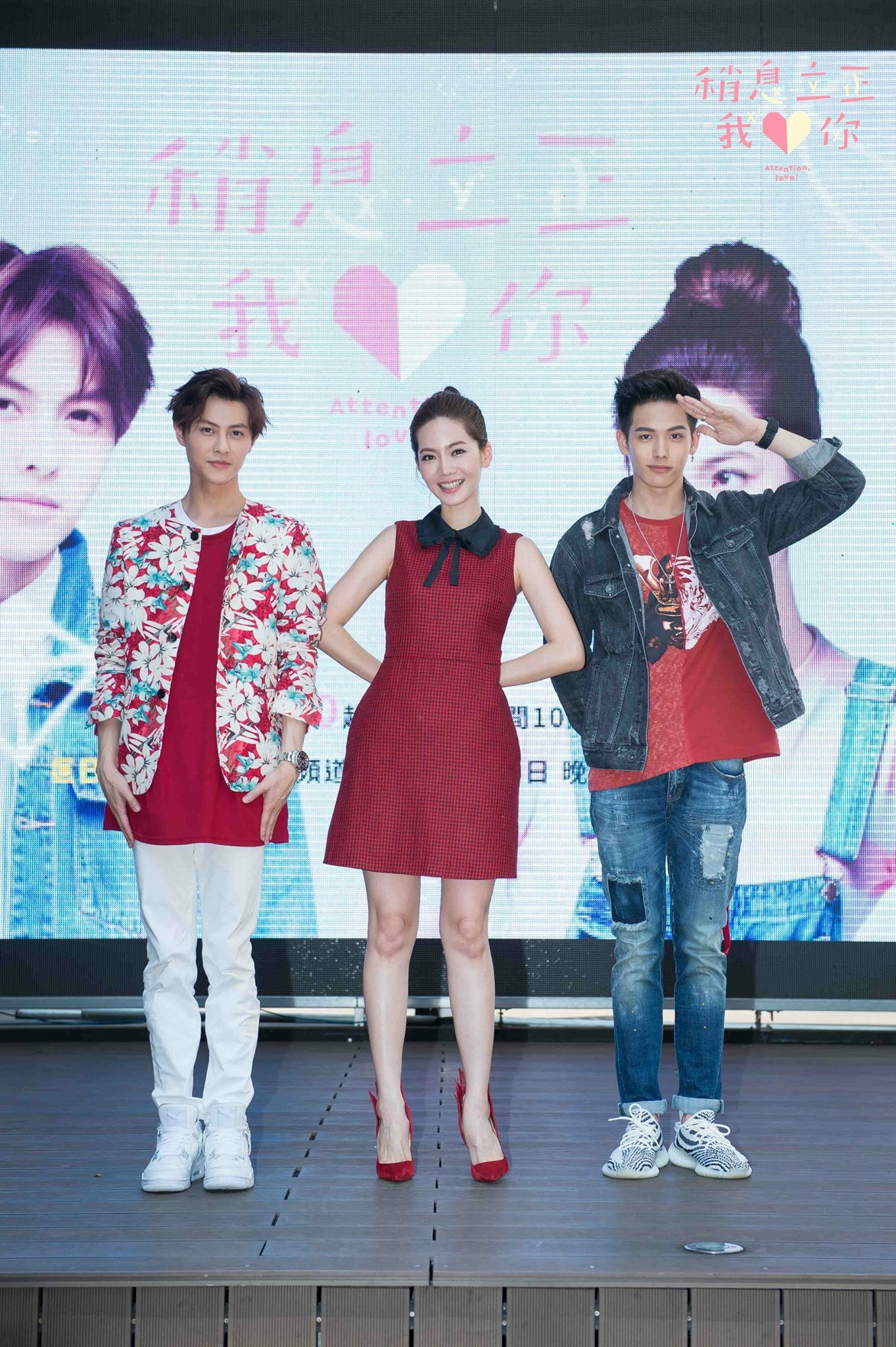 Joanne Tseng, Prince Chiu, and Riley Wang at an event for Attention, Love! (2017)